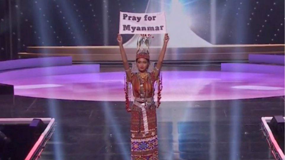 myanmar_miss
