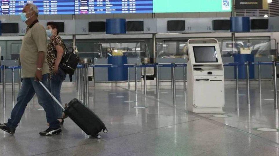 airport_venizelos_tourism