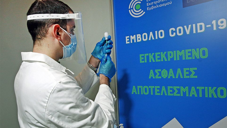 emvoliasmos-arthro