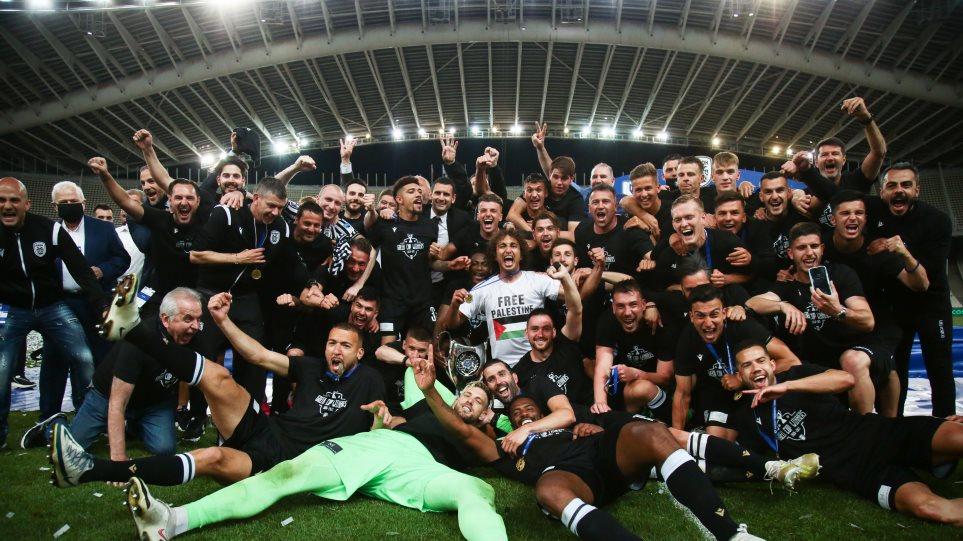 Ολυμπιακός-ΠΑΟΚ 1-2: Η απονομή του Κυπέλλου και οι πανηγυρισμοί στο ΟΑΚΑ