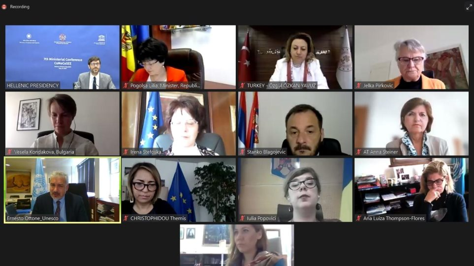 Europeean_culture_ministers