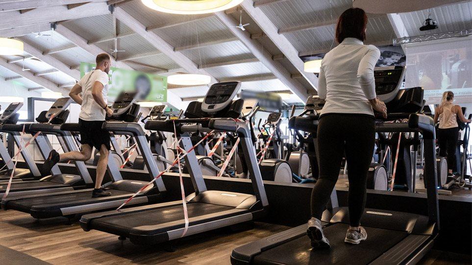 gym-main