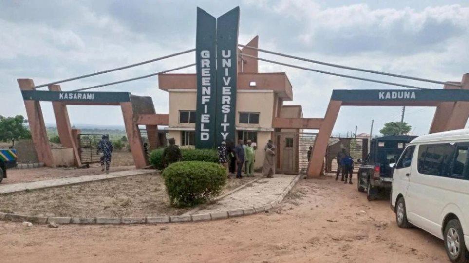 nigeria_universitiy