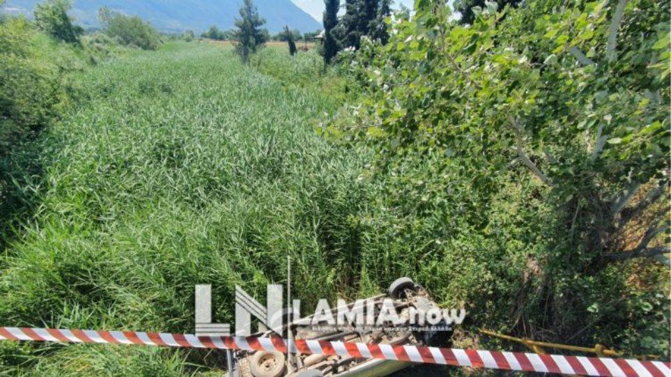 lamia-gefyra-15