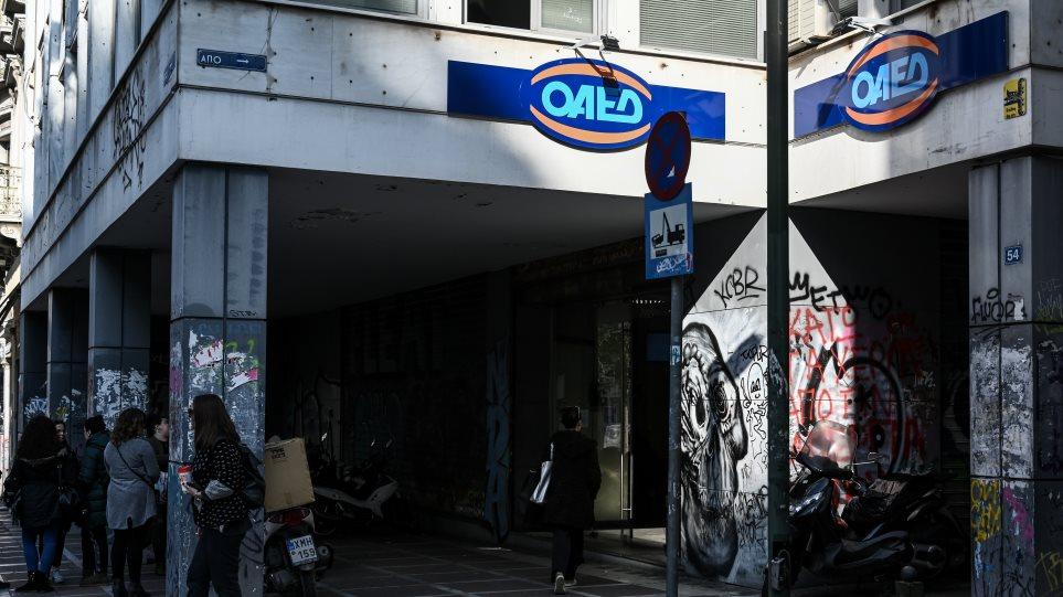 oaed-eurokinissi