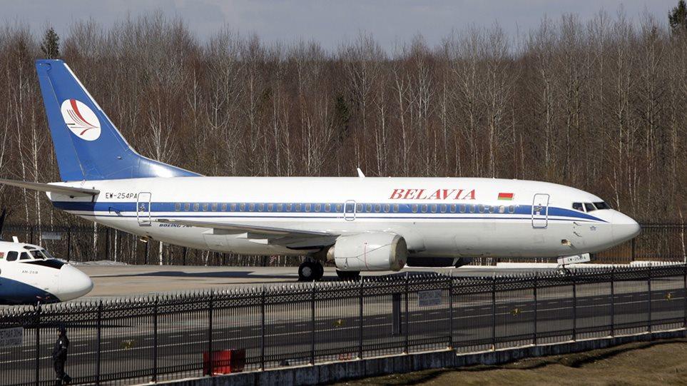 belavia34