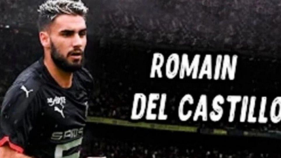 del_castillo_gazz