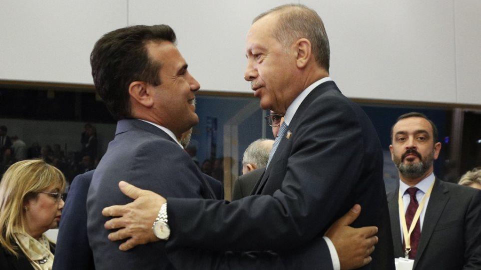 zaev_erdogan