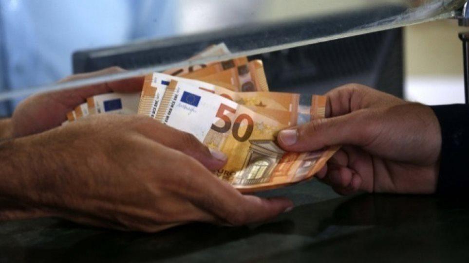 euros_ampe_w07-80611_money9