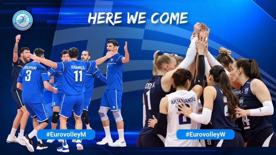 Ethnikes_Volley