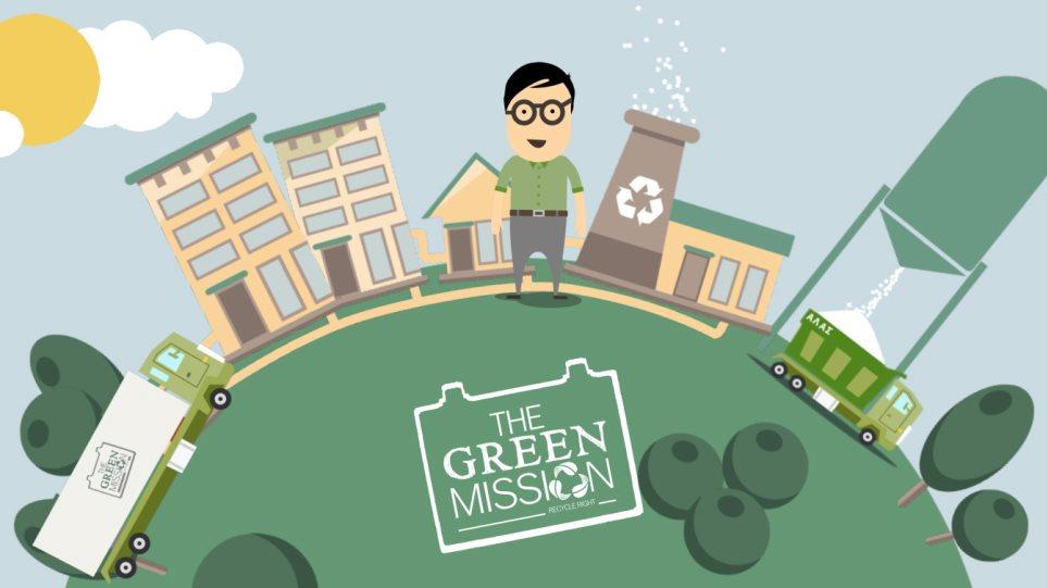 Green_Mission2