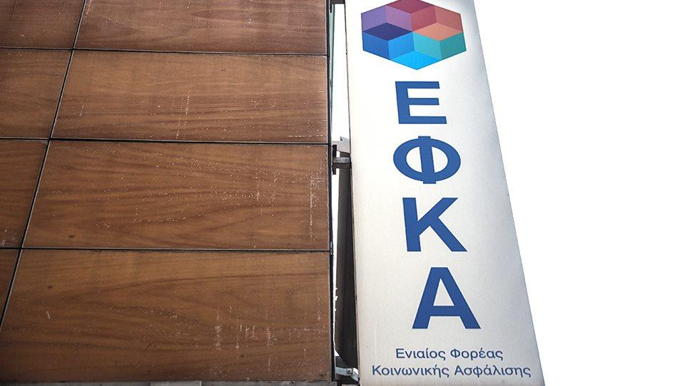 efka543