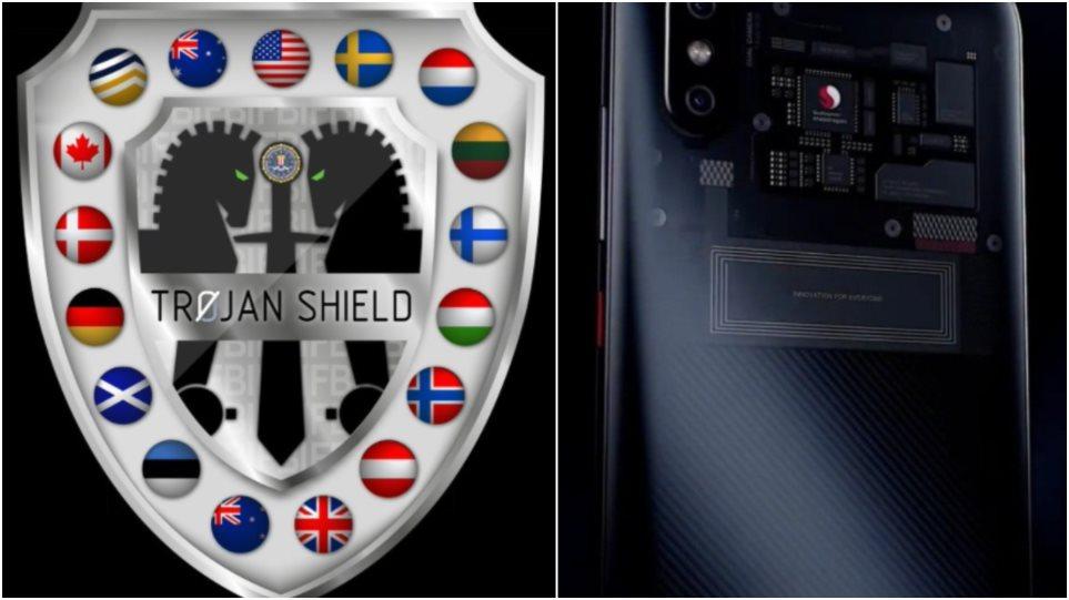 trojan_shield