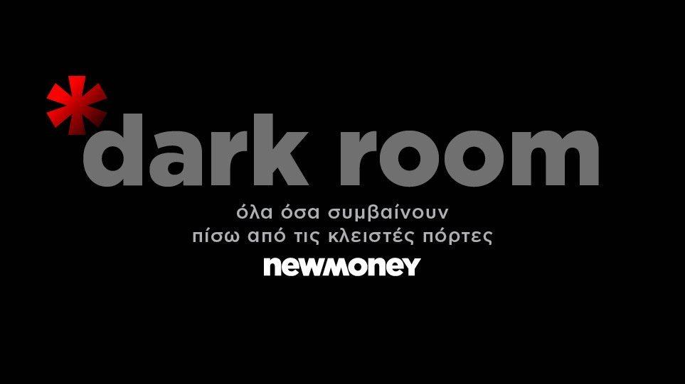 DARKROOM_ROOM_FIN