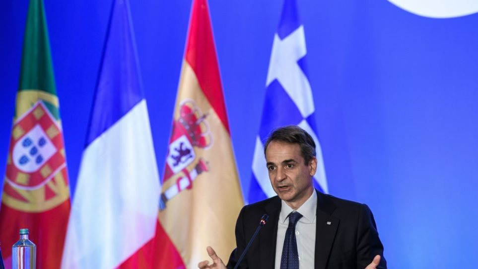 eumed_mitsotakis