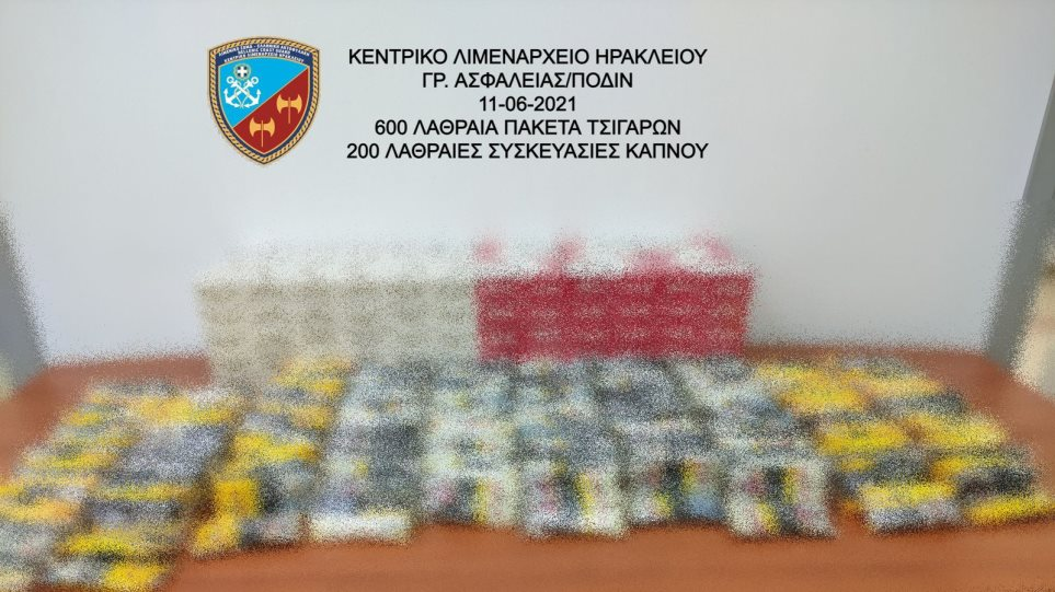 Hrakleio-tsigara-kapnos