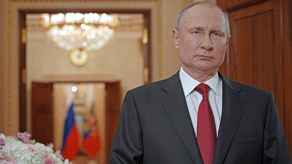Putin-arthro