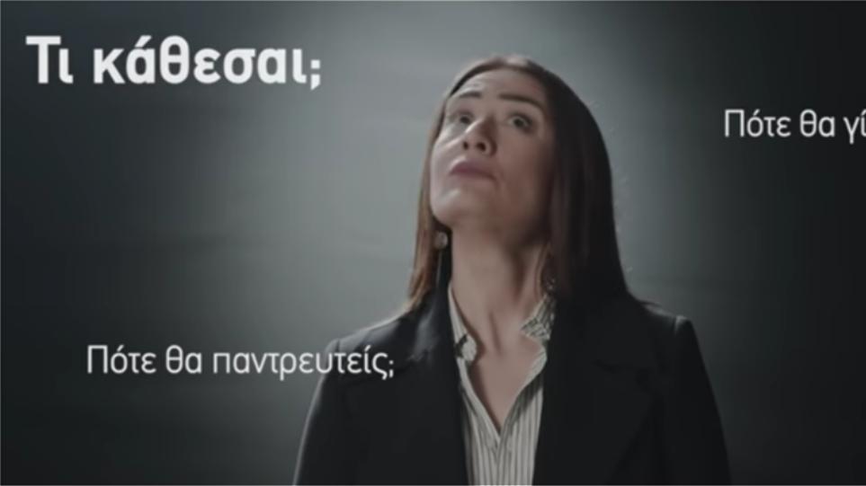 Video_Gonimotita_2