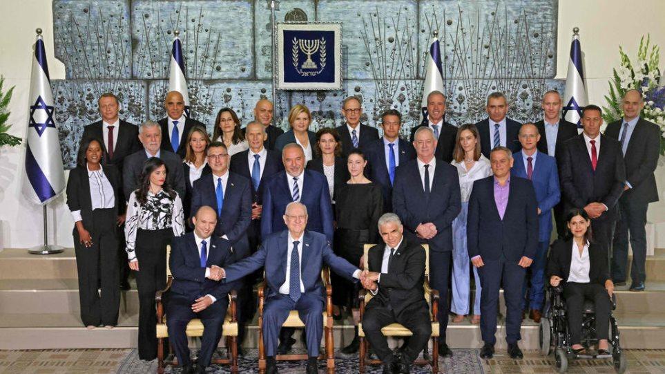 israel_governemnt
