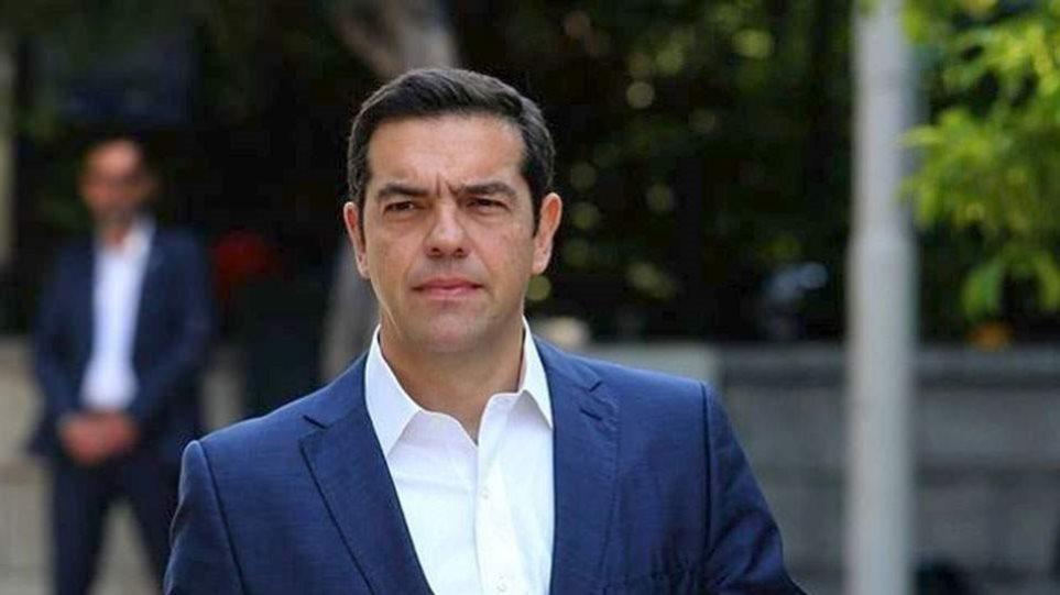 tsipras1613236117