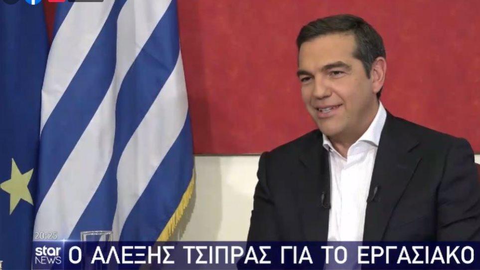 tsipras_star