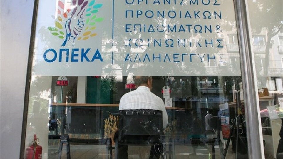 opeka_epidomata_arxeio