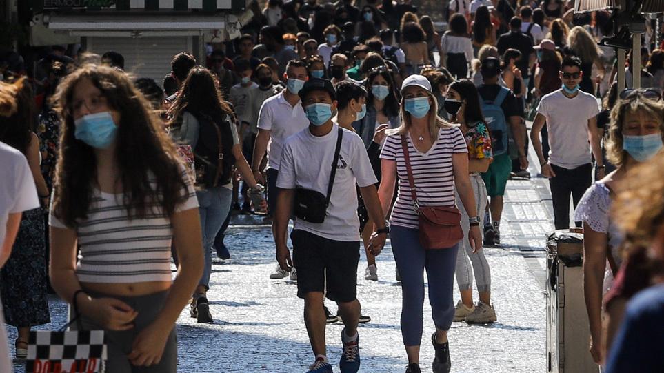 people-masks-0