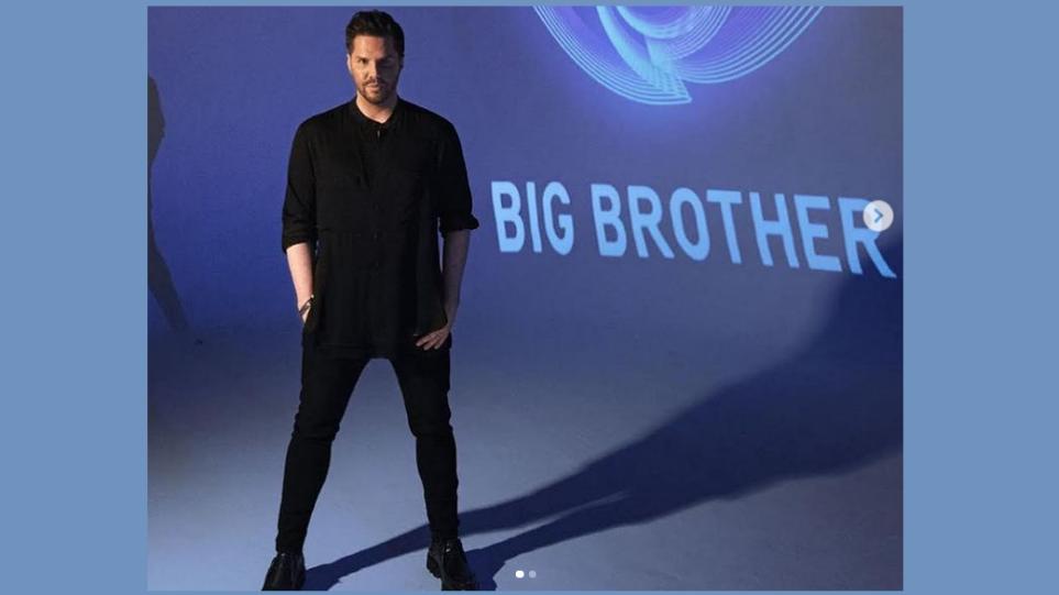 Tsalikis-Big_Brother1