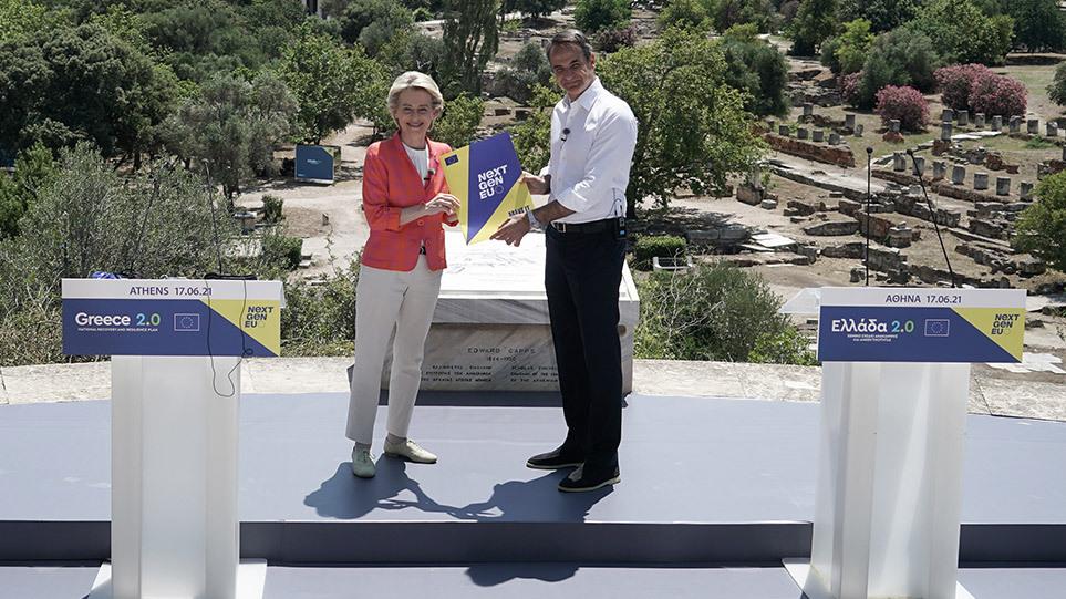 Ξένα ΜΜΕ για την επίσκεψη της φον ντερ Λάιεν: Η Κομισιόν εγκρίνει τεράστιο πακέτο για την Ελλάδα για συμμορφωθεί περαιτέρω με τη Νέα Τάξη Πραγμάτων!