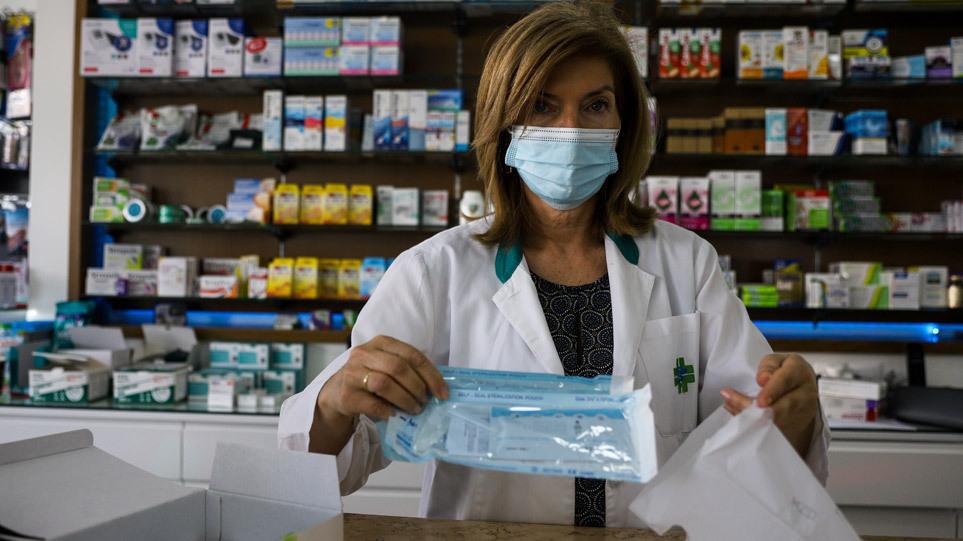 self_test_pharmacy_art