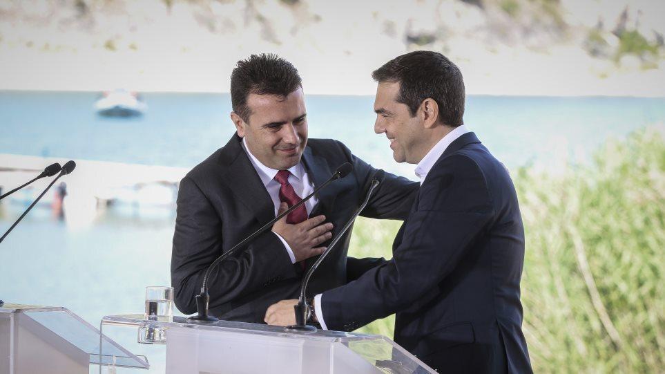zaev-tsipras-prespes