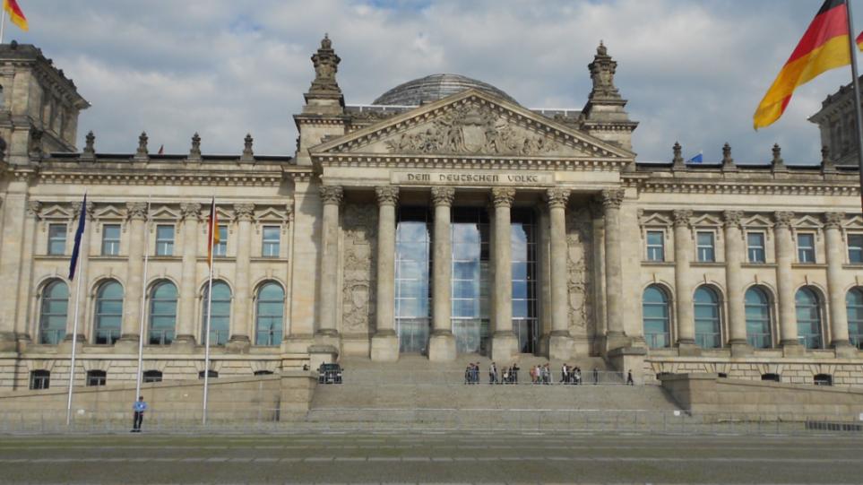 University-of-Bamberg-1024x597