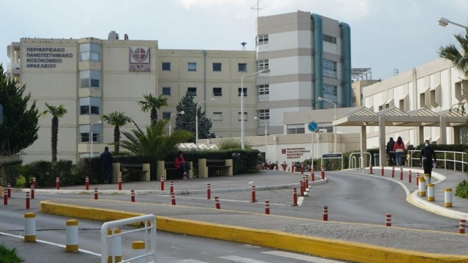 kriti-hospital