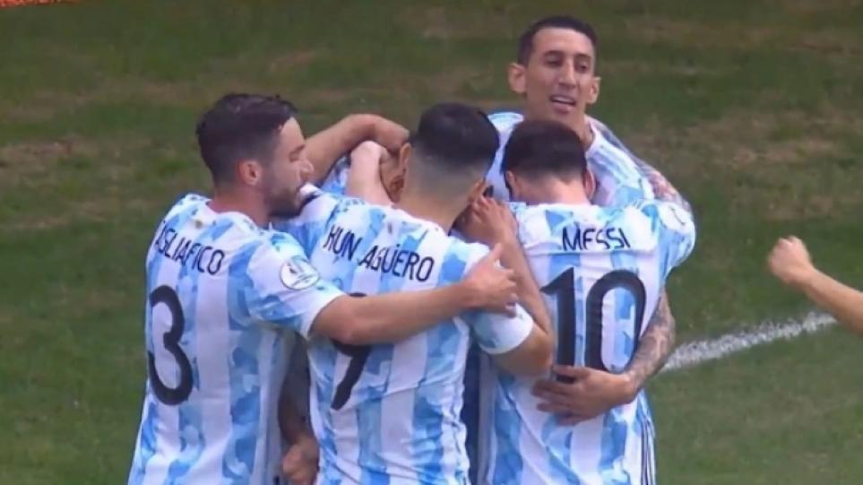 Screenshot_2021-06-22_at_09-08-00_Αργεντινη-Παραγουαη_1-0__Καθαρισε__ο_Γκομες_και_την_εστειλε_κορυφη__vid_