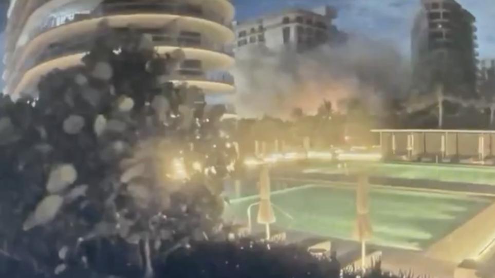 Φλόριντα: Η στιγμή που καταρρέει η πολυκατοικία στο Μαϊάμι - Δείτε βίντεο