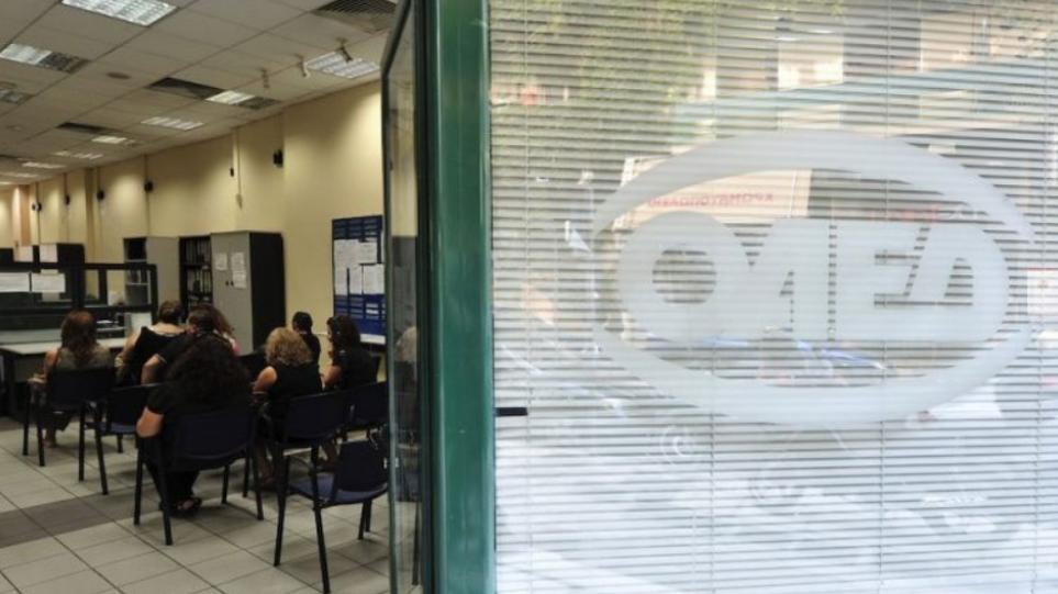 ΟΑΕΔ: «Κλείνει» τη Δευτέρα το νέο πρόγραμμα για τους 1.000 ανέργους, λόγω  αυξημένης ζήτησης