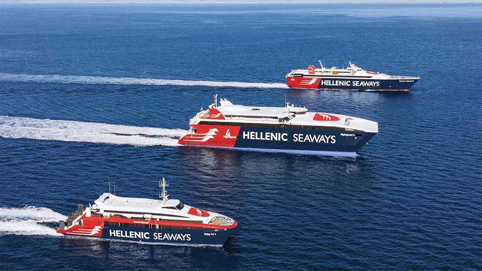 seaways1