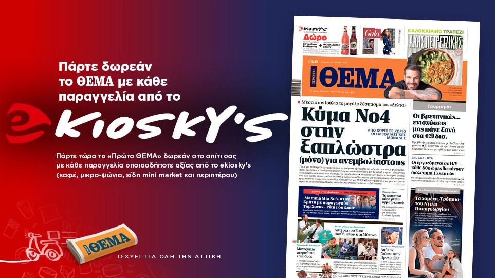 ekioskys_mixasete_1107