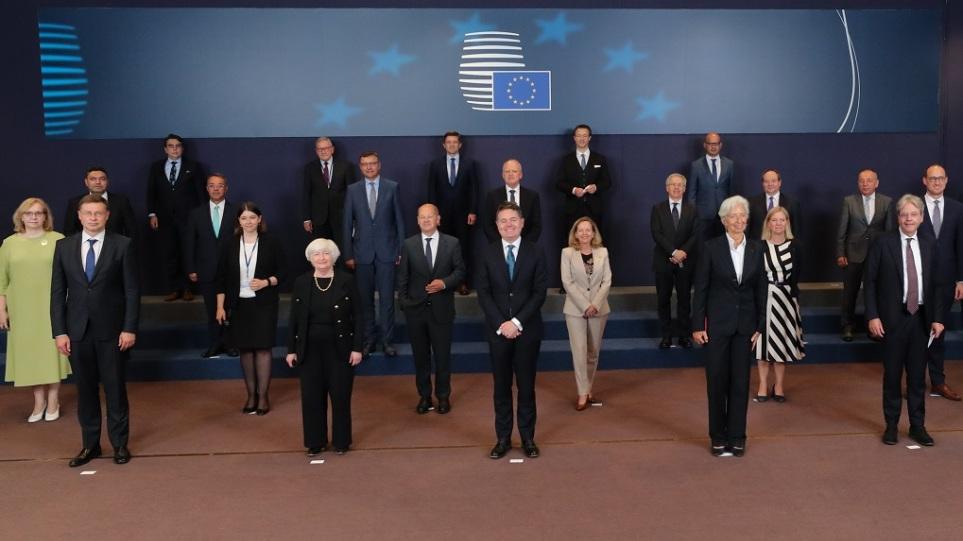 eurogroup_1