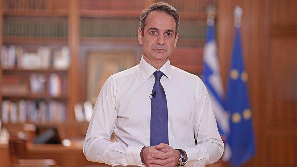 mitsotakis-diaggelma-arthro