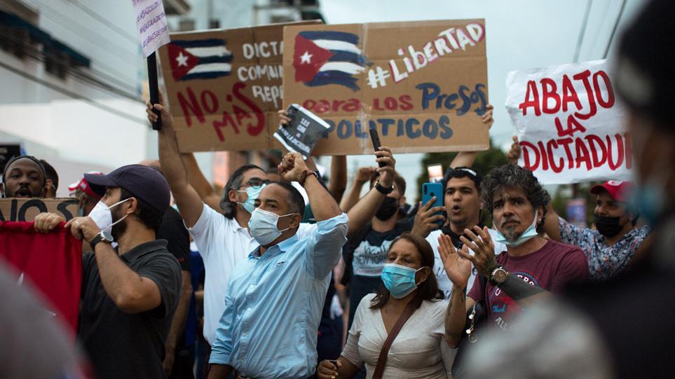 cuba_protesters_art