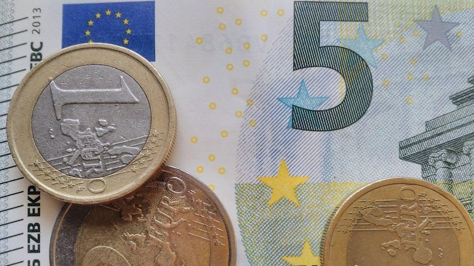 euro-nomisma
