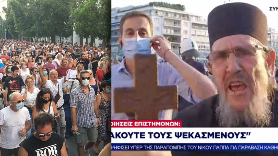 syntagma43