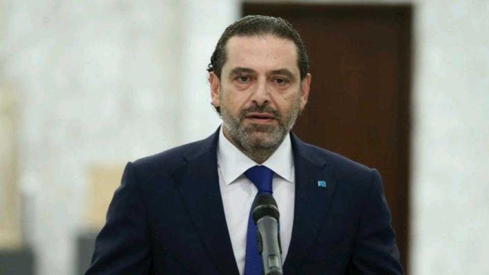 hariri_libanos
