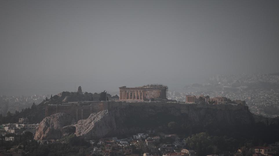 nefos-athina-5648