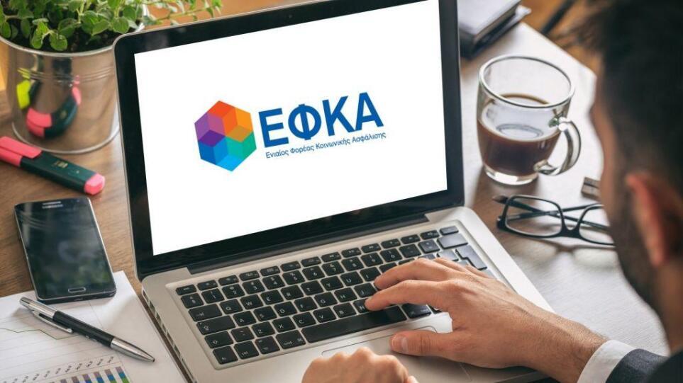 efkae-1
