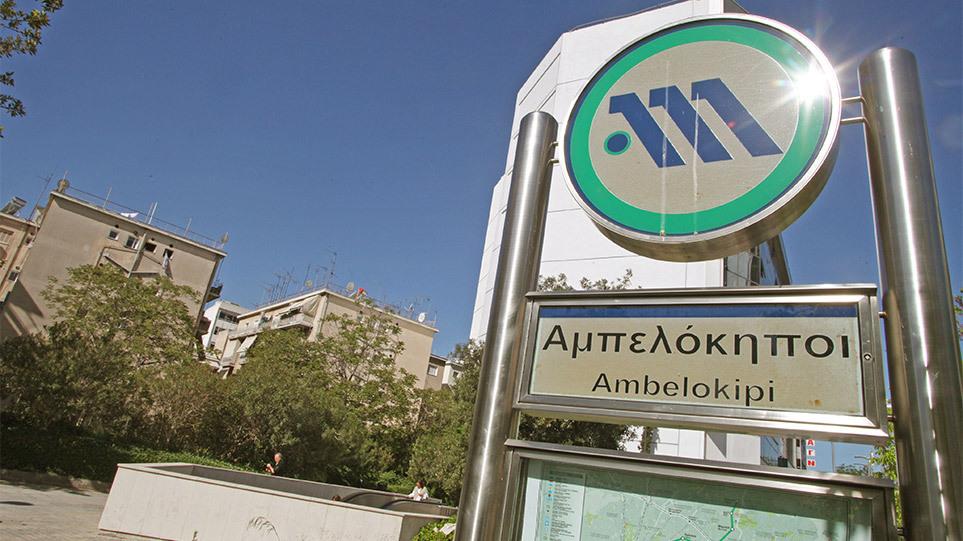 metro-ampelokipoi-arthro
