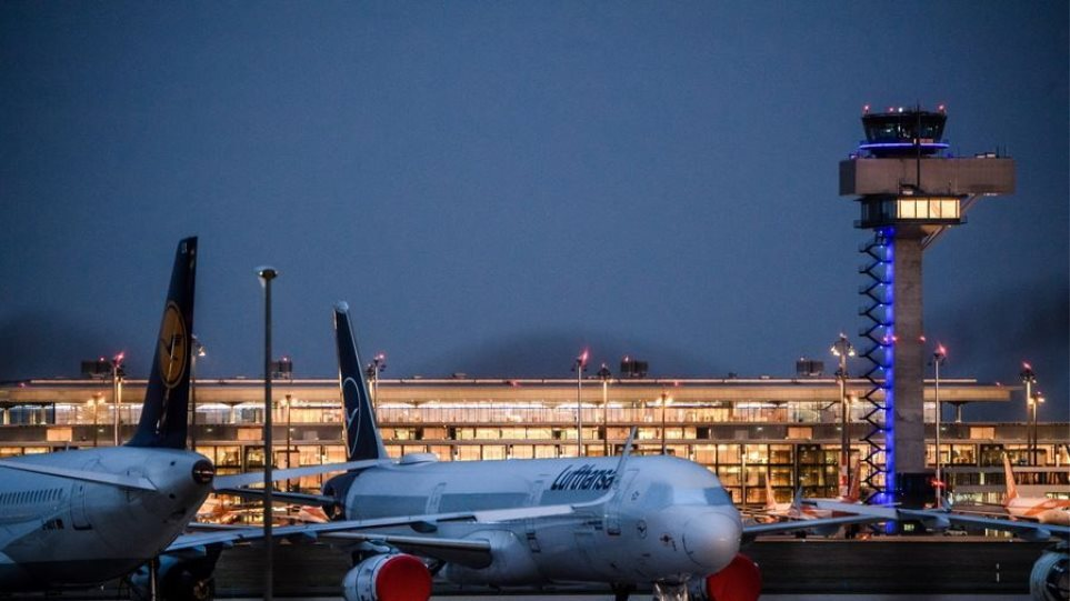 germany_airport