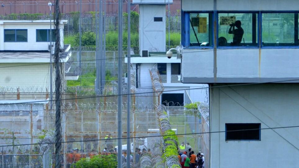 Ecuador_Prison