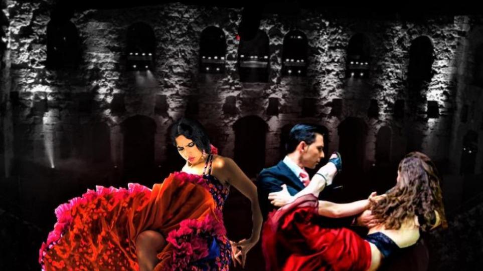 Tango_-_Flamenco